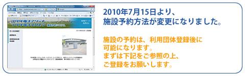 info_100715